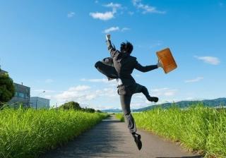 """Как да живеем като упражняваме нашата """"мечтана работа""""?"""