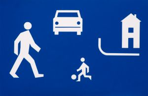 Пазете децата на пътя!