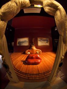 Театърът музей на Салвадор Дали в испанския град Фигерас