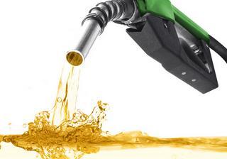 Как се прави дизеловото гориво