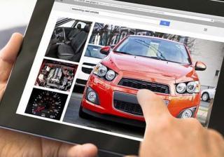Как да продадем по-лесно колата си онлайн