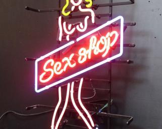 Умира ли физическият Секс шоп